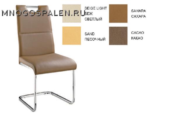Стул Х -200 купить в салоне-студии мебели Барселона mnogospalen.ru много спален мебель Италии классические современные